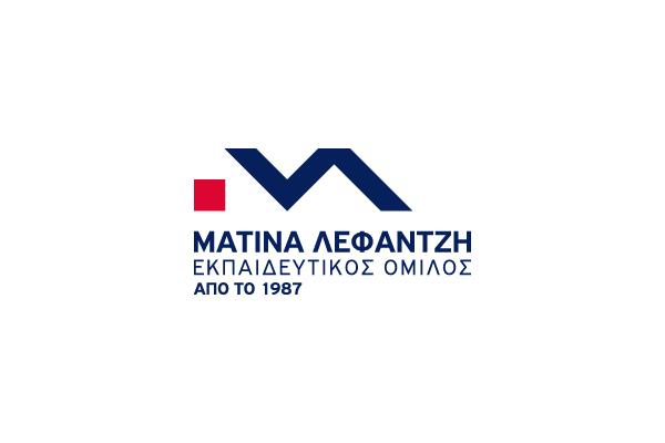 MATINA LEFANTZI